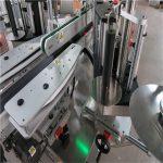 सीई स्वयंचलित स्टिकर लेबलिंग मशीन, फ्रंट आणि बॅक बॉटल लेबलर मशीन