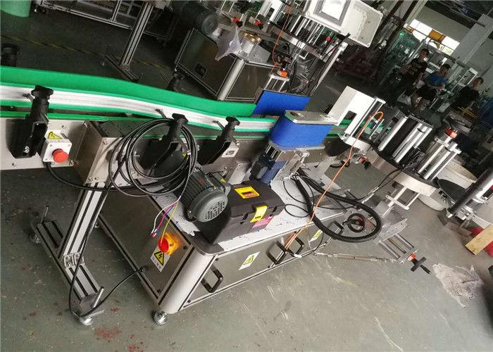 बीयर बाटली लेबल अनुप्रयोगकर्ता, स्वयंचलित लेबलर मशीन 330 मिमी रोल व्यास