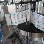 स्वयंचलित एकल / डबल साइड षटकोन राउंड बॉटल स्टिकर लेबलिंग मशीन