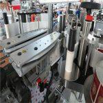 पूर्णपणे स्वयंचलित सेल्फ hesडझिव्ह स्टीकर लेबलिंग मशीन डबल साइड