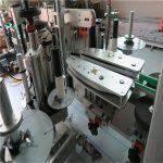 पूर्णपणे स्वयंचलित स्टिकर लेबलिंग मशीन / सेल्फ अॅडझिव्ह लेबलिंग मशीन