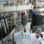 ऑस्ट्रेलिया / चिली वाइन ग्लास बाटलीसाठी स्वयंचलित ग्लास बाटली लेबलिंग मशीन