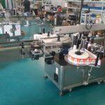 स्वयंचलित बाटली लेबलर डबल साइड स्टिकर लेबलिंग मशीन