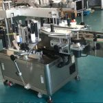 स्क्वेअर / गोल / सपाट बाटलीसाठी हाय स्पीड डबल साइड स्टिकर लेबलिंग मशीन