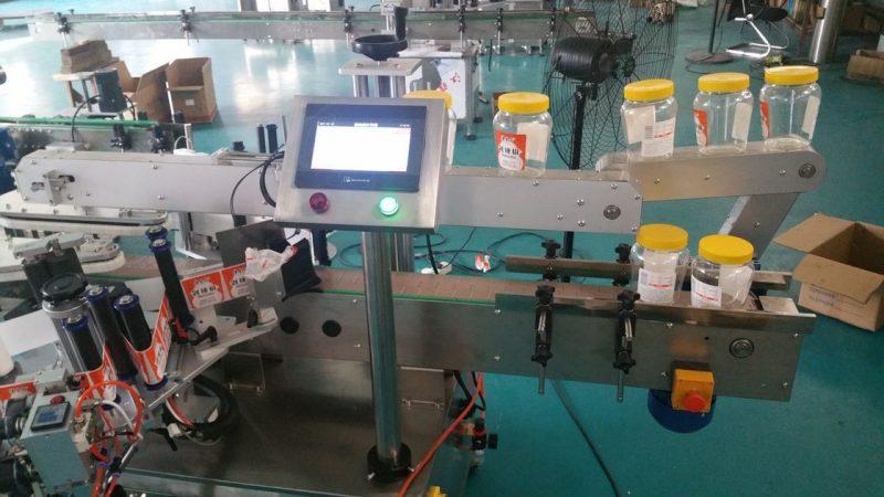 बिअर बाटली पुरवठादारासाठी चीन स्वयंचलित गोल बाटली डबल साइड स्टिकर लेबलिंग मशीन