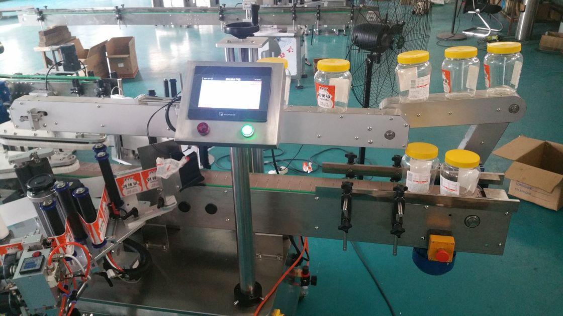 बीअरच्या बाटलीसाठी स्वयंचलित गोल बाटली डबल साइड स्टिकर लेबलिंग मशीन