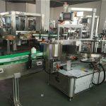 फ्रंट बॅक साईड ओव्हल बाटली लेबलिंग मशीन दोन लेबल अॅप्लिकेटर लेबलर मशीन