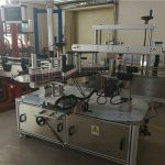 रासायनिक उद्योगात ओव्हल बाटलीसाठी दोन प्रमुख ओव्हल बाटली लेबलिंग मशीन