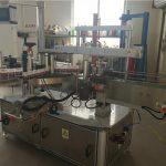 चिकट ओव्हल बाटली लेबलिंग मशीन 5000 बी / एच - 8000 बी / एच
