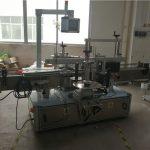 रासायनिक उत्पादनांसाठी प्लास्टिकची बाटली लेबलिंग मशीन