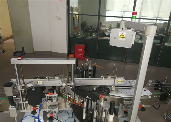कॉस्मेटिक उद्योगासाठी प्लास्टिकची बाटली लेबलिंग मशीन
