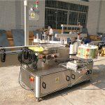 सपाट बाटल्यांसाठी सेल्फ अॅडझिव्ह लेबलिंग मशीन