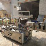 फ्लॅट बाटली लेबलिंग मशीन 3048 मिमी x 1700 मिमी x 1600 मिमी