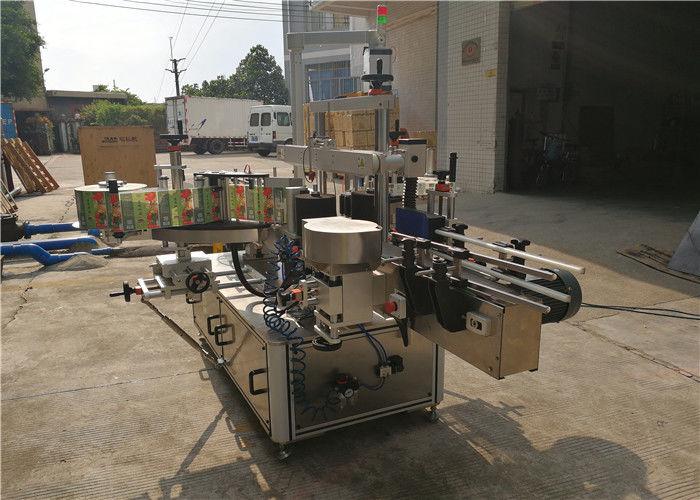 सी फ्लॅट बाटली लेबलिंग मशीन फ्रंट आणि बॅक लेबलिंग उपकरणे