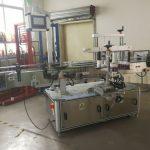 सुमारे 3000-5000 बी / एचसाठी संपूर्ण स्वयंचलित स्क्वेअर बाटली लेबलिंग मशीन लपेटणे