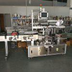 सेल्फ hesडझिव्ह स्टीकर फ्लॅट बाटली लेबलिंग मशीन हाय स्पीड 5000-1000 बी / एच