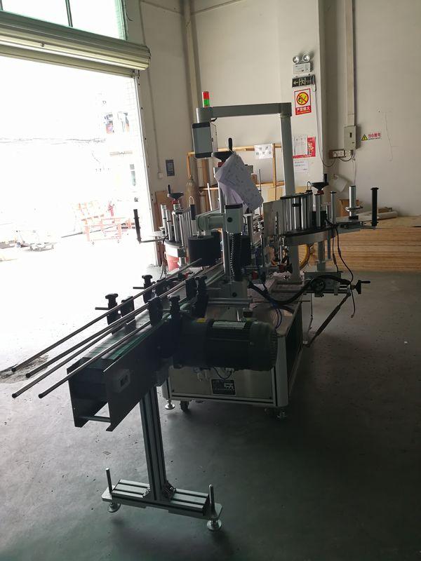 ओव्हल / आयताकृती / चौरस बाटलीवरील स्टिकर फ्रंट आणि बॅक लेबलिंग मशीन