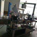 डबल साइड स्वयंचलित स्टिकर लेबलिंग मशीन उच्च अचूकता