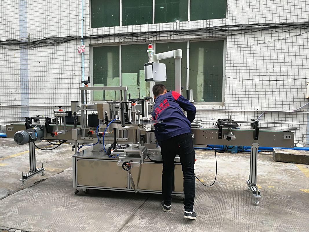 ग्लास / पीईटी बाटलीसाठी पूर्णपणे स्वयंचलित पाण्याची बाटली लेबलिंग मशीन
