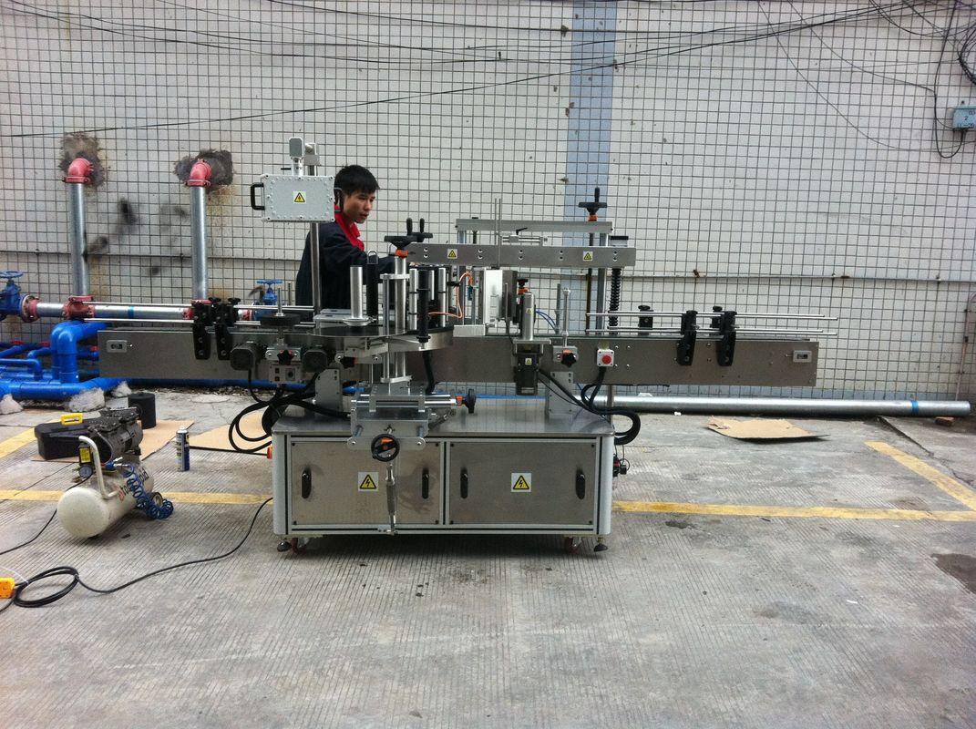पाळीव बाटल्यांसाठी पूर्ण स्वयंचलित चिकट गोलाकार बाटली लेबलिंग मशीन