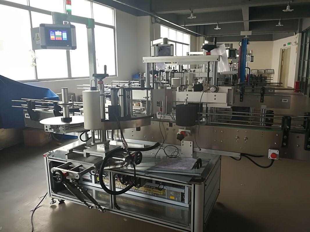 फ्लॅट बाटली लेबलिंग मशीन, स्वयंचलित लेबल अनुप्रयोगकर्ता मशीन
