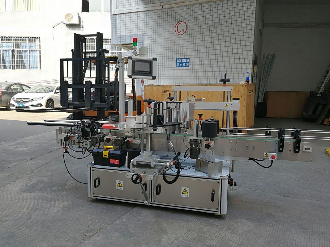 लहान कार्टन कॉर्नर सीलिंगसाठी सीई स्वयंचलित स्टिकर लेबलिंग मशीन