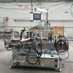 उच्च अचूक स्वयंचलित स्टिकर डबल बाजू असलेला फ्लॅट बाटली लेबलर मशीन