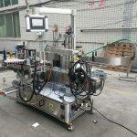 कोडरसह पूर्ण स्वयंचलित चिकट डबल साइड बाटली लेबलिंग मशीन