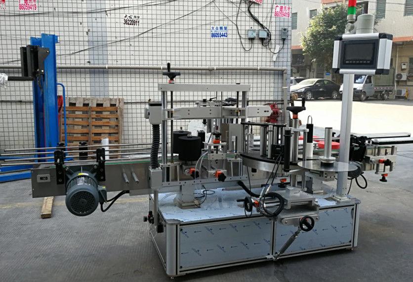 बाटल्यांसाठी पूर्ण स्वयंचलित स्वयं-चिकट लेबल अनुप्रयोगकर्ता मशीन