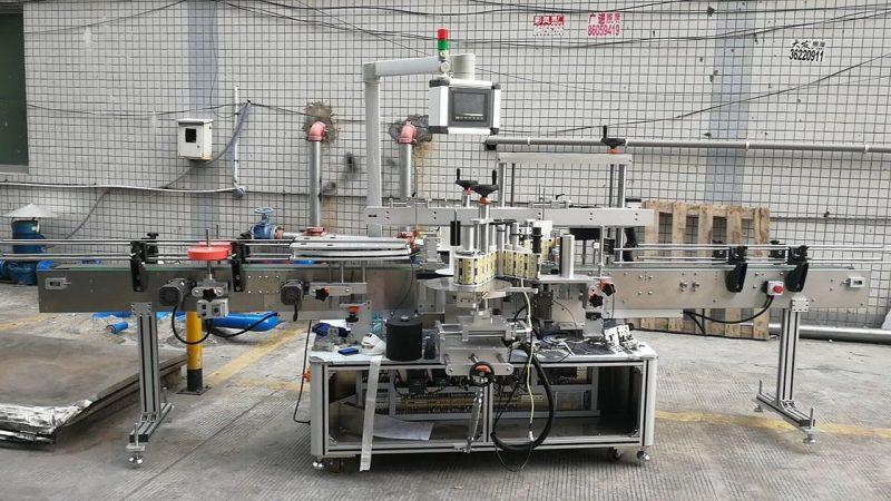 चीन स्वयंचलित चिकट स्क्वेअर बाटली लेबलिंग मशीन डबल साइड सप्लायर