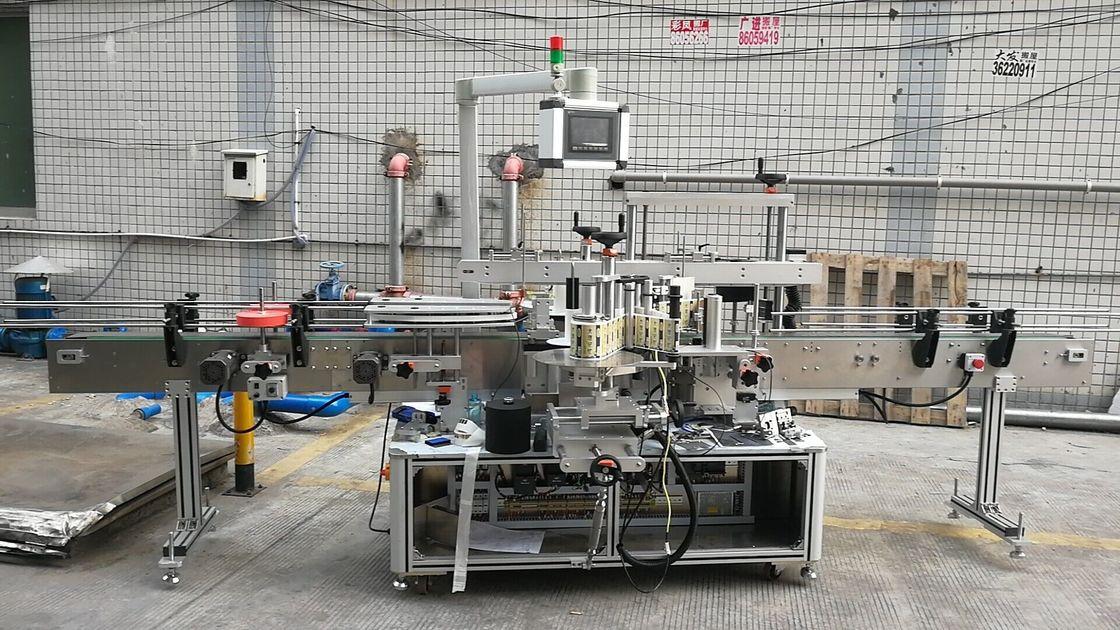 स्वयंचलित चिकट स्क्वेअर बाटली लेबलिंग मशीन डबल साइड