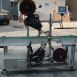 स्प्लिट बेल्ट कन्व्हेयरसह उच्च कार्यक्षमता शीर्ष लेबलिंग मशीन