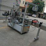 हाय स्पीड सेल्फ-अॅडझिव्ह स्टिकर लेबलिंग मशीन