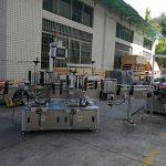 फ्लॅट / स्क्वेअर बाटली स्टिकर लेबलिंग मशीन पूर्ण स्वयंचलित 5000-8000 बी / एच क्षमता