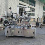 ऑटो सिंगल साइड स्क्वेअर बाटली लेबलिंग मशीन / सेल्फ Adडसिव्ह लेबलिंग सिस्टम