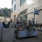 चिकट वन साइड फ्लॅट बाटली लेबलिंग मशीन उच्च अचूकता